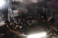 Ночью в Каменском сгорела иномарка