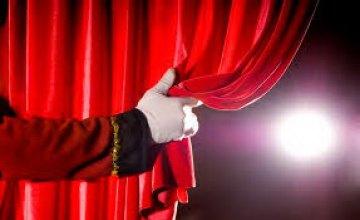 8 марта днепрян приглашают на современный и музыкальный спектакль «И опять во дворе нам пластинка поет»
