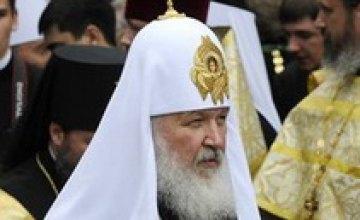 Сегодня начинается визит Патриарха Кирилла в Украину