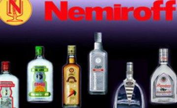 «Nemiroff» ищет новые рынки сбыта? - ЭКСПЕРТЫ
