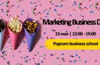 В Днепре состоится масштабная бизнес-конференция Marketing Business Day