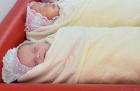 В 2018 году в Днепропетровской области родилось почти 19 тыс детей