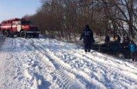 В Днепропетровской области BMW слетел в кювет (ФОТО)