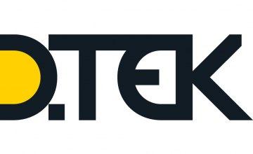 Новий сервіс від ДТЕК Дніпровські електромережі: укласти договір на розподіл тепер можна онлайн