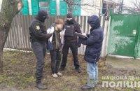 За сбыт наркотиков в Павлограде задержан 33-летний мужчина