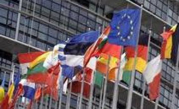 В конце января делегация Европарламента собирается в Киев