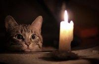 Сегодня в 7 районах Днепра не будет света (АДРЕСА)
