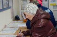 Как жители Днепропетровщины оформляют субсидии