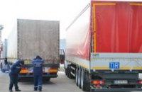 Днепропетровская область отправила в Торецк 40 тыс литров воды