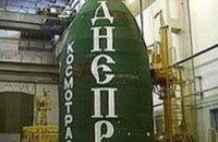 29 августа произошел 11-й запуск ракеты-носителя «Днепр»