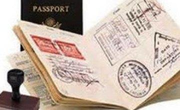МИД посоветовал украинцам не сдавать паспорта за границей