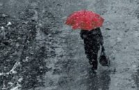 Украинцев ждут дожди и мокрый снег