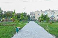 В реконструированном парке в Марганце ежедневно собираются до тысячи горожан – Валентин Резниченко