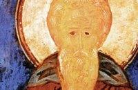 Сегодня православные почитают память Преподобного Феодосия Великого