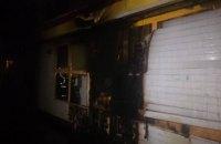 Ночью в Каменском горел павильон: огнём повреждена внешняя обшивка