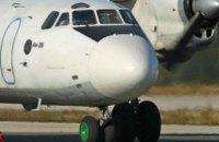 Юрий Павленко заявил, что реконструкция Днепропетровского аэропорта не начинается из-за запрета на его приватизацию