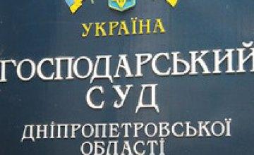 Хозяйственный суд Днепропетровской области признал банкротом «Славутич-Капитал»