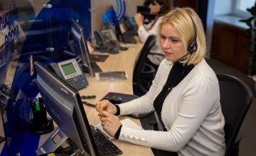 Более 4 тыс раз жители Днепропетровщины обращались на областную и правительственную «горячие линии» касательно коронавируса