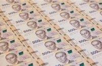 Украинцы получат пенсии за январь-2018 в декабре этого года