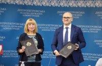 Популяризація та розвиток донорства на Дніпропетровщині: Biopharma Plasma підписала меморандум с обласною владою о співпраці (ФОТО)