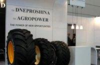 ДТЭК отключил электроснабжение заводу Днепрошина из-за долга в 14 млн грн