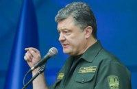 Порошенко подписал указ о демобилизации в мае-июле