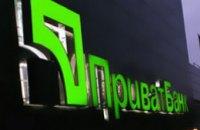 Вкладчикам киевских банков стали выдавать компенсации через днепропетровский банк