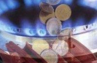 Днепропетровцы задолжали за газ 68 млн. грн.