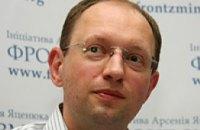 Данные экзит-пола – хороший результат для Арсения Яценюка в 35 лет, - «Фронт перемен»