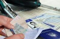 Как заменить водительское удостоверение онлайн через электронный кабинет водителя: разъяснения эксперта