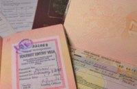 Хорватия на полгода отменила визовый режим с Украиной