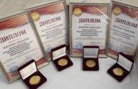 Днепропетровщина получила 20 медалей и Гран-При на международной выставке «Современные учебные заведения»