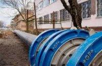 С заботой о людях: в период карантина ДТЭК Днепровские электросети не отключит «Каменской горводоканал» за долги