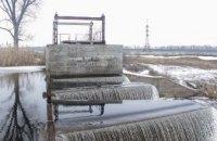 На Днепропетровщине построили первую мини-гидроэлектростанцию