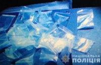 На Днепропетровщине у водителя изъяли 25 пакетиков «метамфетамина»