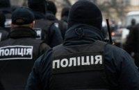 Около 1200 полицейских будут обеспечивать порядок на Днепропетровщине во время Рождественских праздников