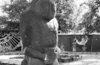 В Днепре исторический музей собирает средства для транспортировки каменной бабы