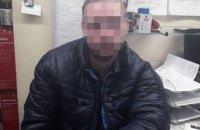 В центре Днепра 34-летний мужчина пытался «обнести» супермаркет (ФОТО)