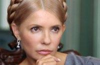 Прическа Юлии Тимошенко стала хитом парикмахерских мира