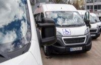 Апостоловская объединенная громада получила специальный автомобиль для перевозки людей с инвалидностью