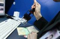 Юристы рассказали, как повлияет наличие долгов по коммуналке на выезд за границу
