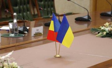 Вскоре в Днепре откроется почетное консульство Румынии