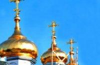 Восемь деревянных украинских церквей могут попасть в список ЮНЕСКО