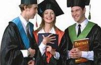 18 преподавателей ДНУЖТ получили дипломы международной программы «Tempus»