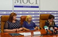 Медицинское сообщество Днепра призвало поддержать петицию к президенту с требованием прекратить преследование и давление на врачей города
