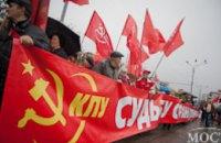 КПУ предлагает запретить деятельность ВО «Свобода»