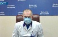 В современных условиях сложно оценить, что могло бы случиться, если бы медики не трудились во имя спасения человеческих жизней, - Сергей Рыженко