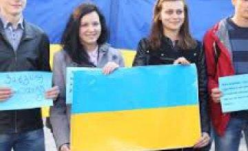 12 апреля украинцам предлагают создать в живую Цепь Единения