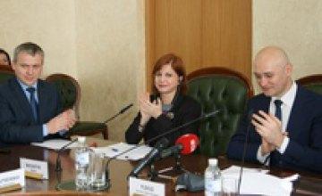 На Днепропетровщине подписали соглашение о сотрудничестве и взаимодействии в формате Конгресса регионального развития