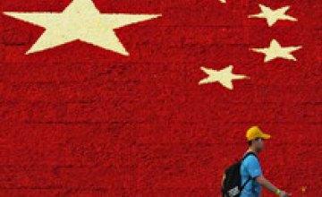 Делегация КНР посетит Днепропетровск 10-11 июля